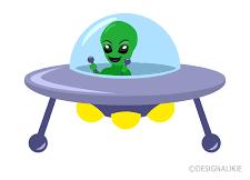 Unidentified Flying Object Cartoon Image