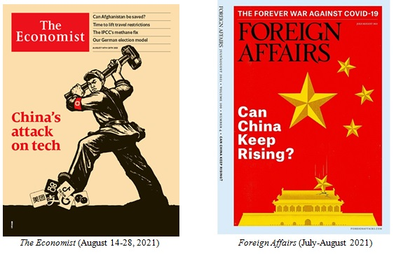 Special Reports on China Images